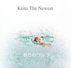 Keita The Newest_祈りのワルツ